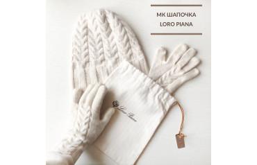 Описание шапочка Loro Piana Avereau