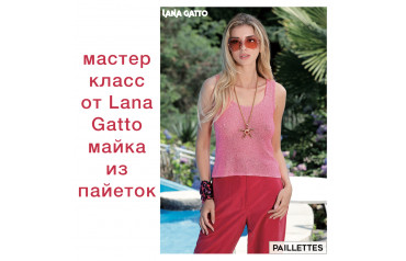 Master class from Lana Gatto sequin T-shirt