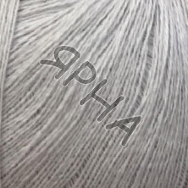 Мерино 50 #  20843 [пастельный голубой]