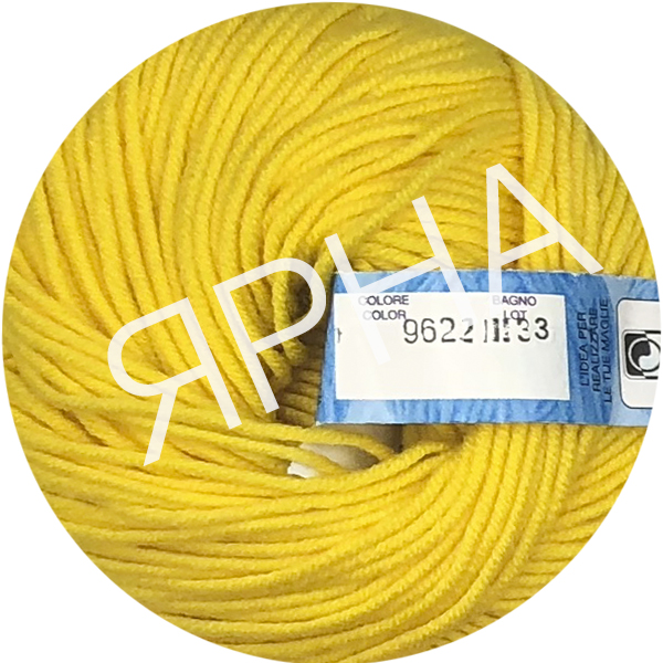 Yarn Merinos 100% Ярна/ВВВ #   9622 [желток]