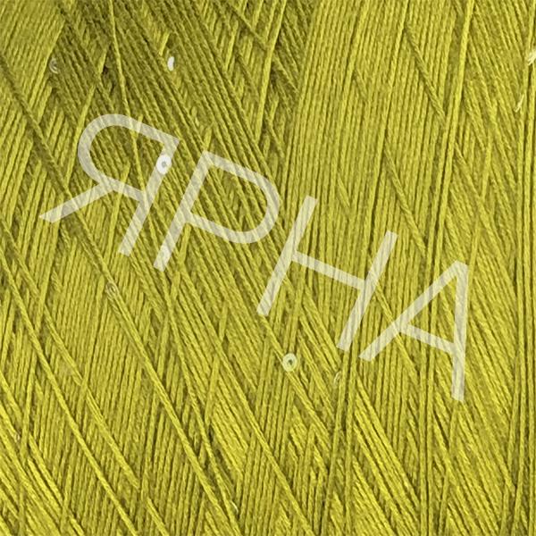 Yarn on cones Кашемир с пайетками Supercash LORO PIANA #  53841 [фисташковый]