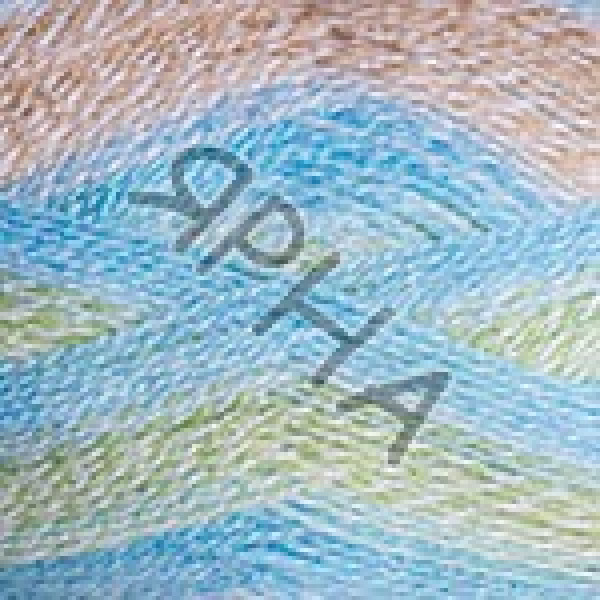 Эверест Дайлайт 6037 голуб-беж-салат YarnArt (РАМ)