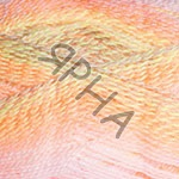 Пряжа Эверест Дайлайт YarnArt (РАМ) #   6039 [оранж-роз-беж]