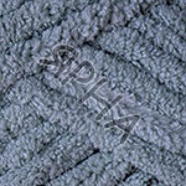 Пряжа в мотках Флаффи YarnArt (РАМ) #    722 [серый]