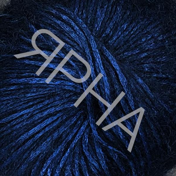 Шибуйя конус 87629 синий/черный FILITALY LAB