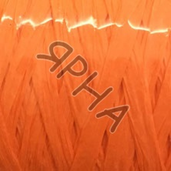 Рафия #    165 [оранж]
