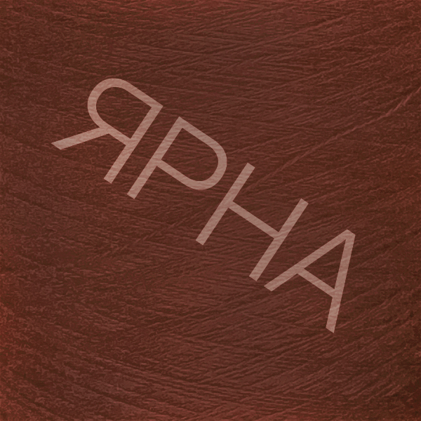 Шелк 100% 2/120 N4 рыже коричневый НASEGAWA