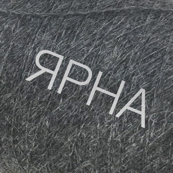 Альпака /Alpaca Leader 205 седой графит PECCI FILATI 258