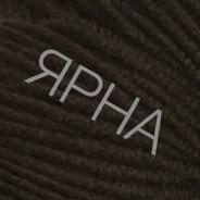 Пряжа Фулл Ярна/ВВВ #    591 [коричневый...