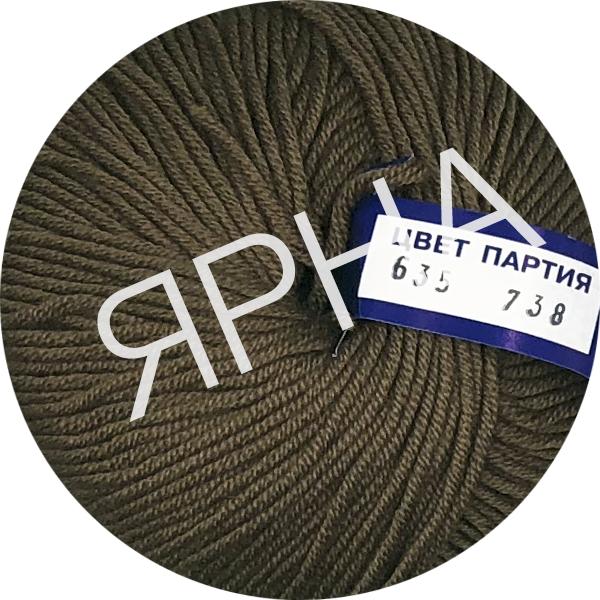 Yarn Full Ярна/ВВВ #    635 [коричневый соболь]