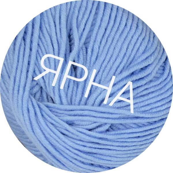 Yarn Full Ярна/ВВВ #    563 [голубой]