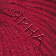 Yarn Full Ярна/ВВВ #    246 [красный]