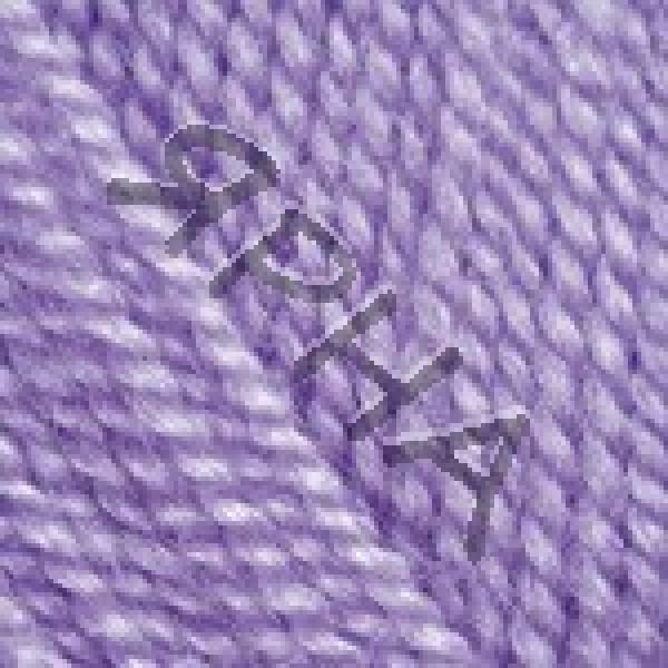 Пряжа в мотках Супер перле YarnArt (РАМ) #    223 [сирень]