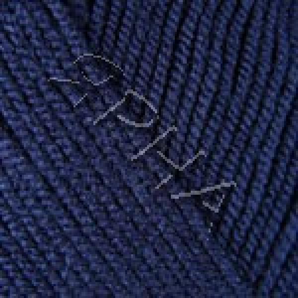 Пряжа в мотках Супер перле YarnArt (РАМ) #    227 [роял]