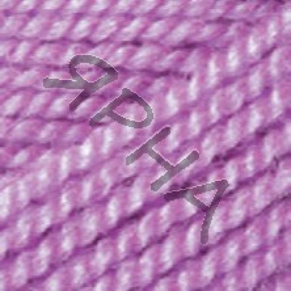 Пряжа в мотках Супер перле YarnArt (РАМ) #    242 [пеп.роза]
