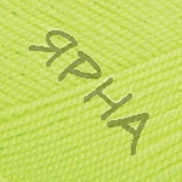 Пряжа в мотках Супер перле YarnArt (РАМ) #     79 [желтый неон]