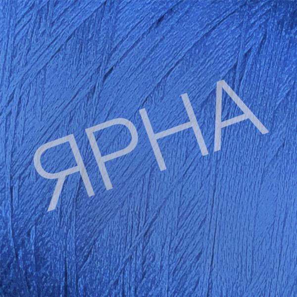Кашпима конус 2 синий французский Лоро Пиана