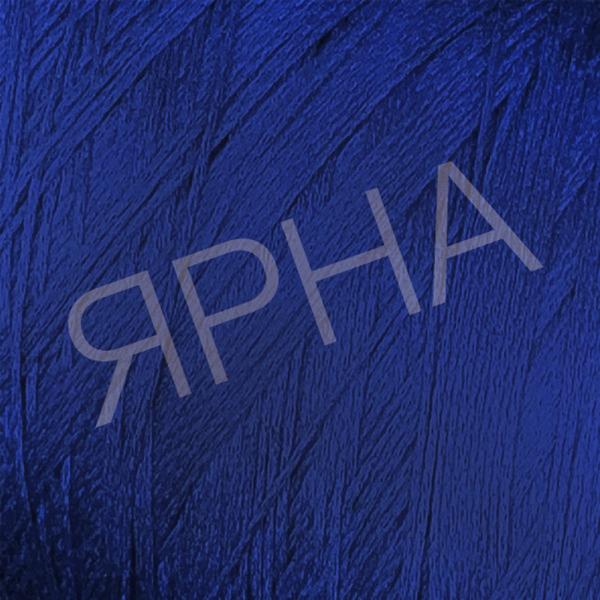 Кашпима конус 11 скандинавск синий Лоро Пиана