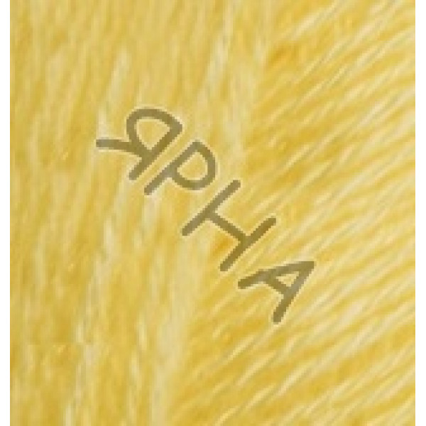 Yarn Angora real 40 Alize (Ализе) #    219 [цыпа]