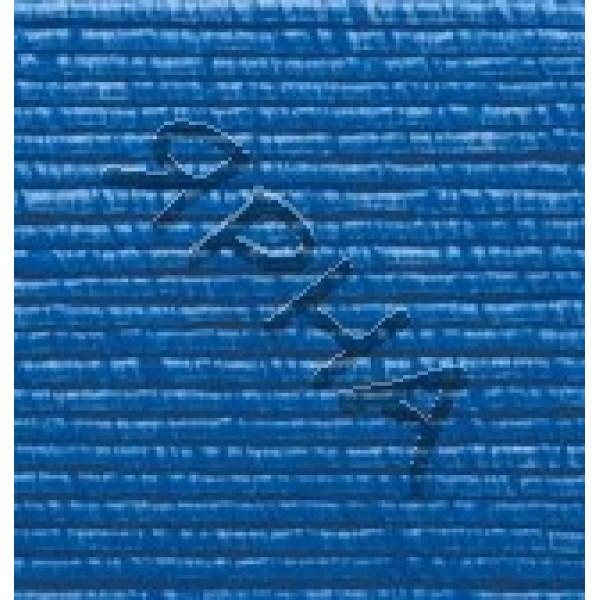 Аура #    141 [ярко-синий]