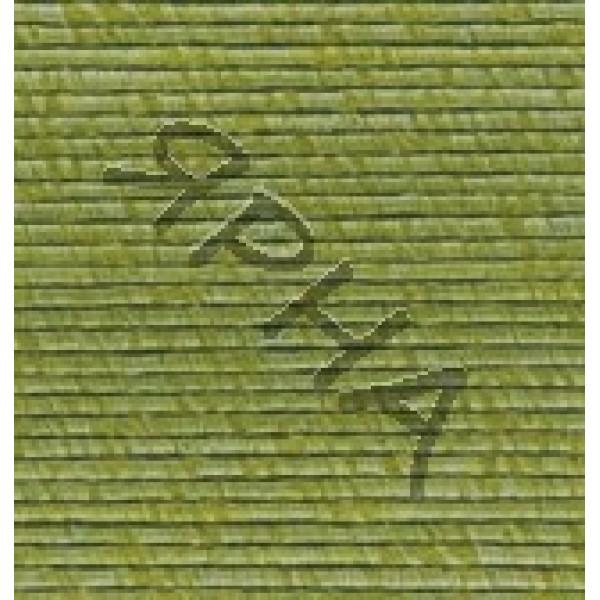 Yarn Aura Alize (Ализе) #    103 [зеленый]