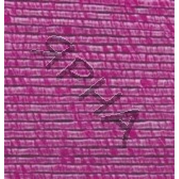 Yarn Aura Alize (Ализе) #     46 [ярко-розовый]