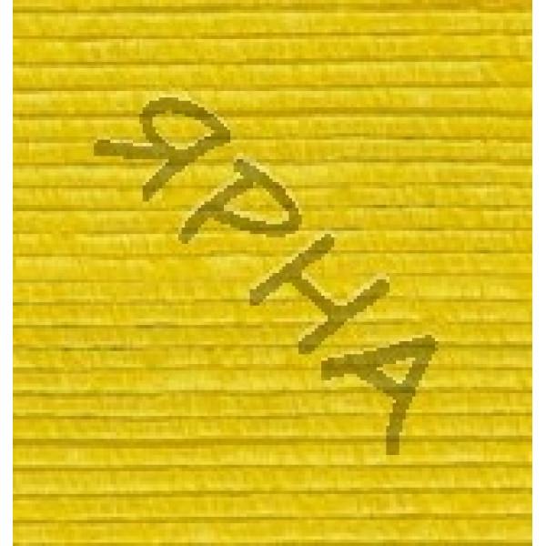 Аура #    109 [лимонный]