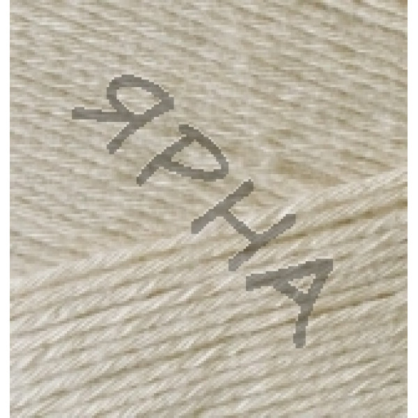 Yarn Bamboo fine Alize (Ализе) #     67 [отбеленный]