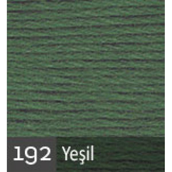 Yarn Bamboo fine Alize (Ализе) #    192 [зелень]