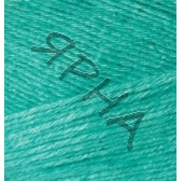 Yarn Bamboo fine Alize (Ализе) #    610 [изумруд]