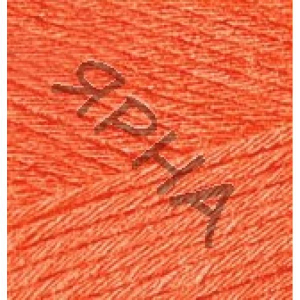 Yarn Bamboo fine Alize (Ализе) #    692 [оранж]
