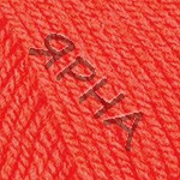 Yarn Baby RAM YarnArt (РАМ) #   8040 [грейфрукт]