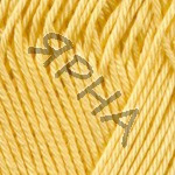 Yarn Begonia YarnArt (РАМ) #   4653 [желтый]