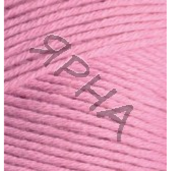Пряжа в мотках Белла Alize (Ализе) #    198 [розовый]