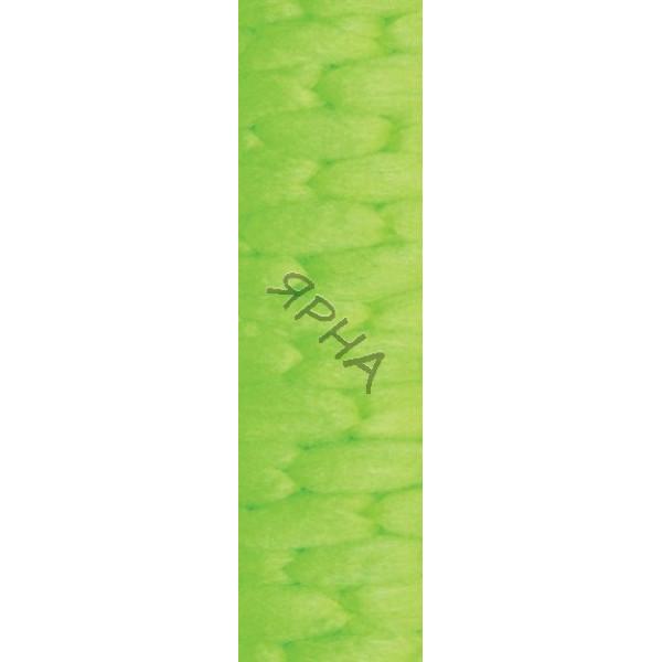 Yarn Big Ben Alize (Ализе) #    551 [зеленый неон]