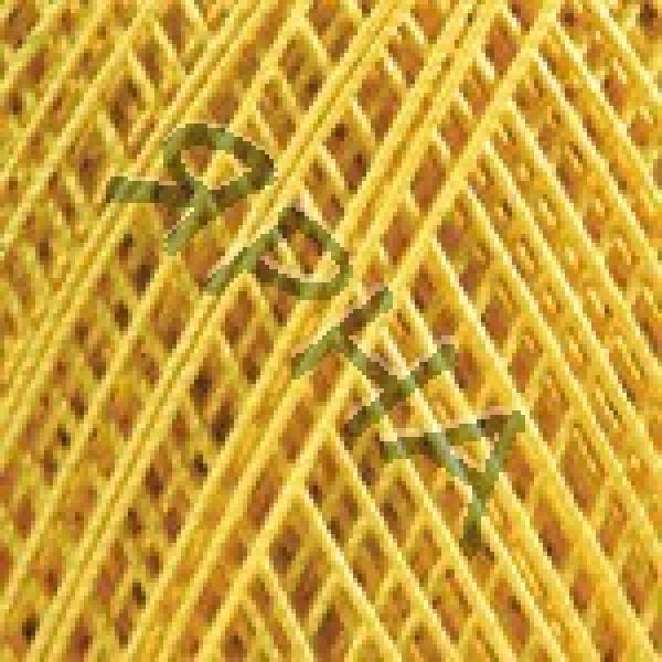 Yarn Виолета YarnArt (РАМ) #   4940 [охра]