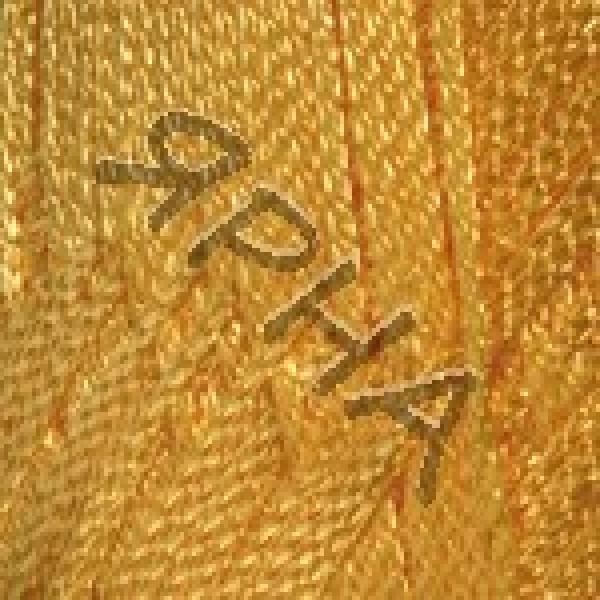Yarn Viscose cord (Pearl) YarnArt (РАМ) #    101 [рад.желтый]