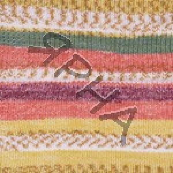 Yarn Dancing baby YarnArt (РАМ) #    829 []