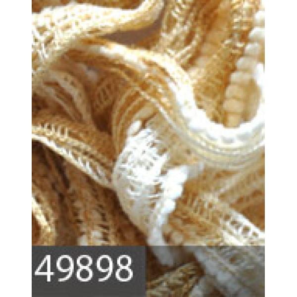 Пряжа в мотках Дантела Alize (Ализе) #  49898 [меланж]