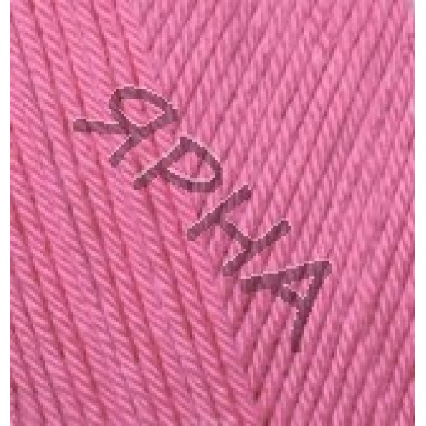 Дива Ализе #    178 [розовый]