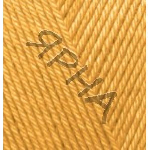 Дива Ализе #    488 [желток]