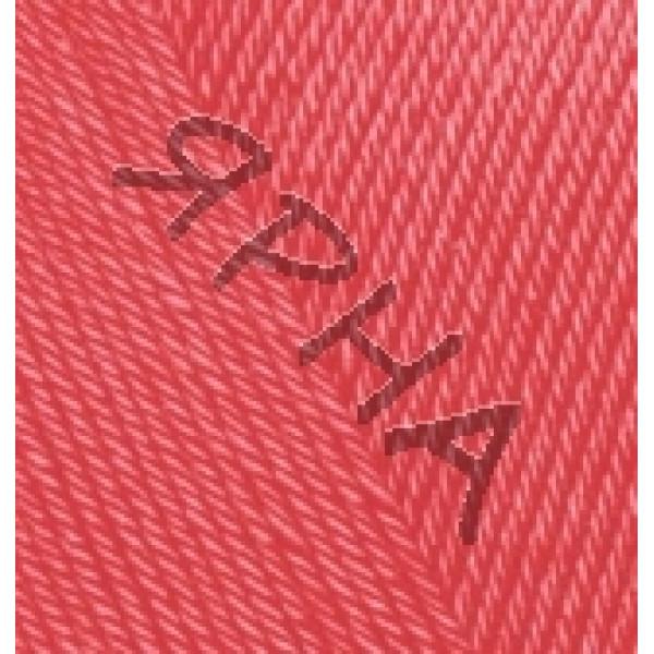 Дива Ализе #    661 [коралл]