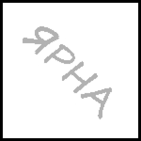 Yarn Ideal YarnArt (РАМ) #    220 [снег]