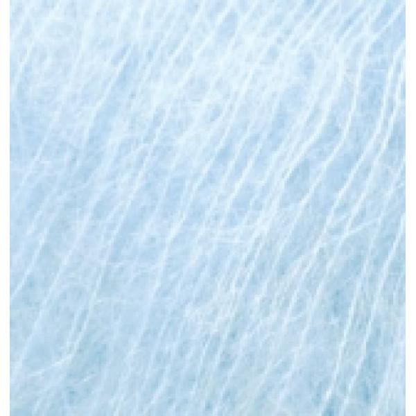 Yarn Kid royal Alize Alize (Ализе) #    218 [голубой]