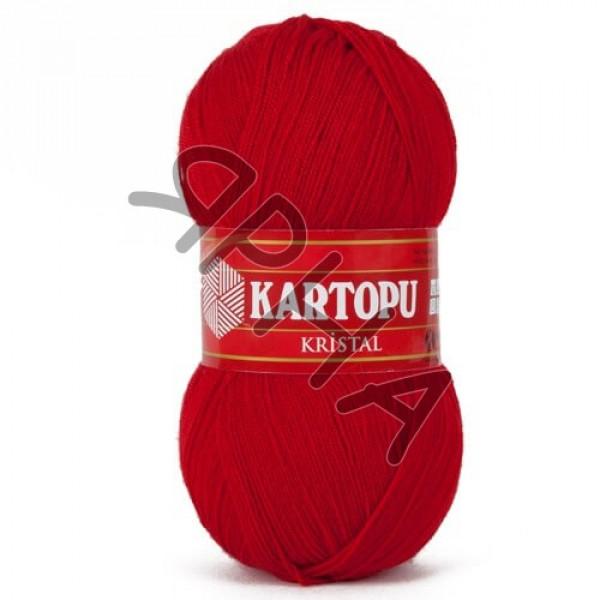 Yarn Cozy wool Картопу #    890 [шоколад]