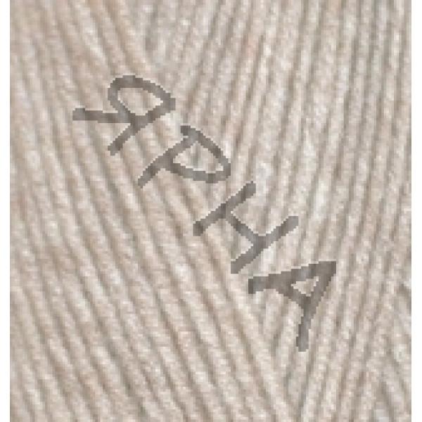 Пряжа в мотках Лана Голд 800 Alize (Ализе) #    152 [бежевый меланж]