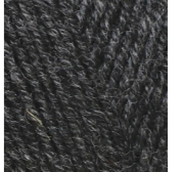 Лана голд файн 521 Alize (Ализе)