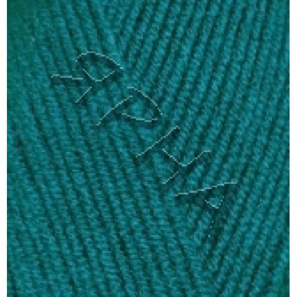 Пряжа в мотках Лана голд файн Alize (Ализе) #    640 [павлиновая зелень]