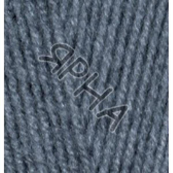Yarn Лана голд файн Alize (Ализе) #    381 [морс волна]