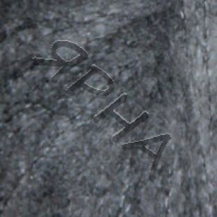 Пряжа Антарес Ярна #     14 [серый креат...